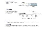 泰克DSA70404B示波器用户手册