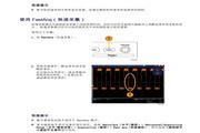 泰克DSA70404示波器用户手册