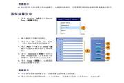 泰克DPO70404示波器用户手册