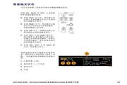 泰克MSO70604示波器用户手册