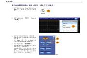 泰克DSA70604B示波器用户手册