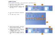 泰克DSA70604示波器用户手册