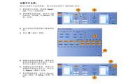泰克DPO70604B示波器用户手册