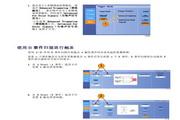 泰克DPO70604示波器用户手册
