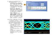 泰克DSA71604B示波器用户手册