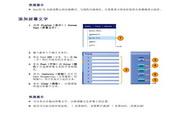 泰克PO71604B示波器用户手册