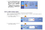 泰克PO71604示波器用户手册