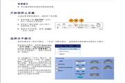 泰克DSA72004B示波器用户手册