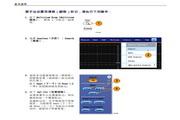 泰克DSA72004示波器用户手册