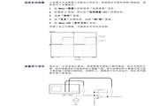 泰克TDS3054C数字荧光示波器用户手册