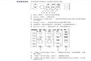泰克TDS3034C数字荧光示波器用户手册