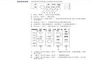 泰克TDS3032C数字荧光示波器用户手册