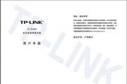 TP-LINK TL-R460...