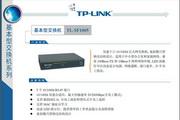 TP-LINK TL-SF1005交换机说明书