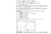 泰克TDS3012C数字荧光示波器用户手册