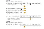 泰克MSO4032数字荧光示波器用户手册
