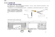 泰克MSO4034数字荧光示波器用户手册