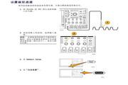 泰克MSO4054数字荧光示波器用户手册