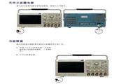 泰克DPO3032数字荧光示波器用户手册