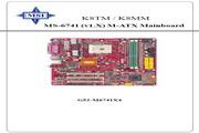 MSI微星 K8TM主板 英文版说明书