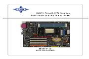 MSI微星 K8N Neo2-FX主板 说明书