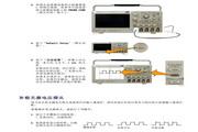 泰克MSO3032数字荧光示波器用户手册