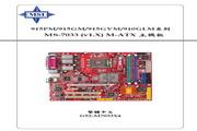 MSI微星 915GVM主板 说明书