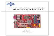 MSI微星 915GM主板 说明书
