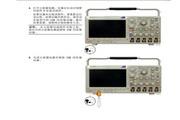 泰克MSO3054数字荧光示波器用户手册