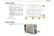 泰克DPO4104B数字荧光示波器用户手册