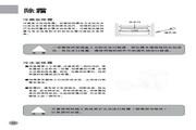 海尔 冰箱BCD-208K型 说明书