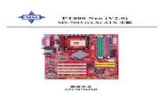 MSI微星 PT880 Neo主板 说明书