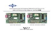 MSI微星 845GVM系列MS-6714(v1.X)Micro ATX主板 说明书