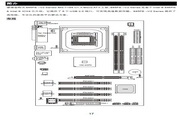 MSI微星 845PE-V2主板 说明书