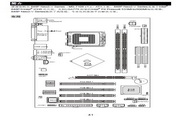 MSI微星 845P Neo2-V主板 说明书
