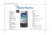 诺基亚 N80手机 说明书