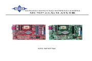MSI微星 845GVM主板 说明书