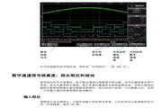 安捷伦InfiniiVision DSO-X 3052A示波器用户指南