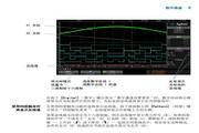 安捷伦InfiniiVision MSO-X 3054A示波器用户指南
