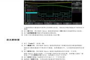 安捷伦InfiniiVision DSO-X 3034A示波器用户指南