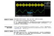 安捷伦InfiniiVision DSO-X 3032A示波器用户指南