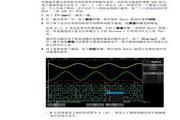 安捷伦InfiniiVision MSO-X 3034A示波器用户指南