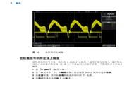 安捷伦InfiniiVision MSO-X 3024A示波器用户指南