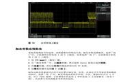安捷伦InfiniiVision DSO-X 3012A示波器用户指南