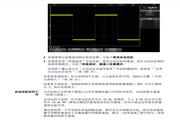 安捷伦InfiniiVision MSO-X 3012A示波器用户指南