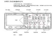安捷伦DSO1012A示波器操作指南