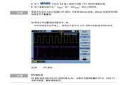 安捷伦DSO1022A示波器操作指南