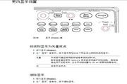 安捷伦DSO1014A示波器操作指南