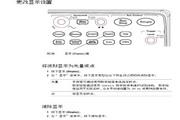 安捷伦DSO1024A示波器操作指南