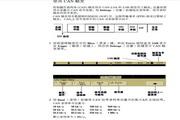安捷伦DSO6102A数字示波器操作指南